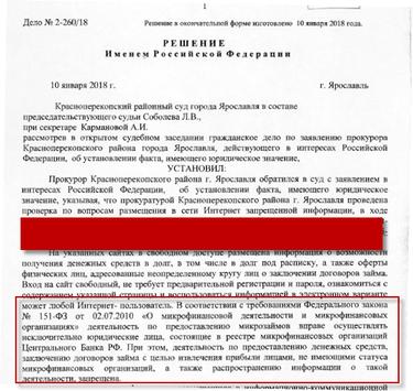 кредит наличными в новосибирске с плохой кредитной историей 3500000