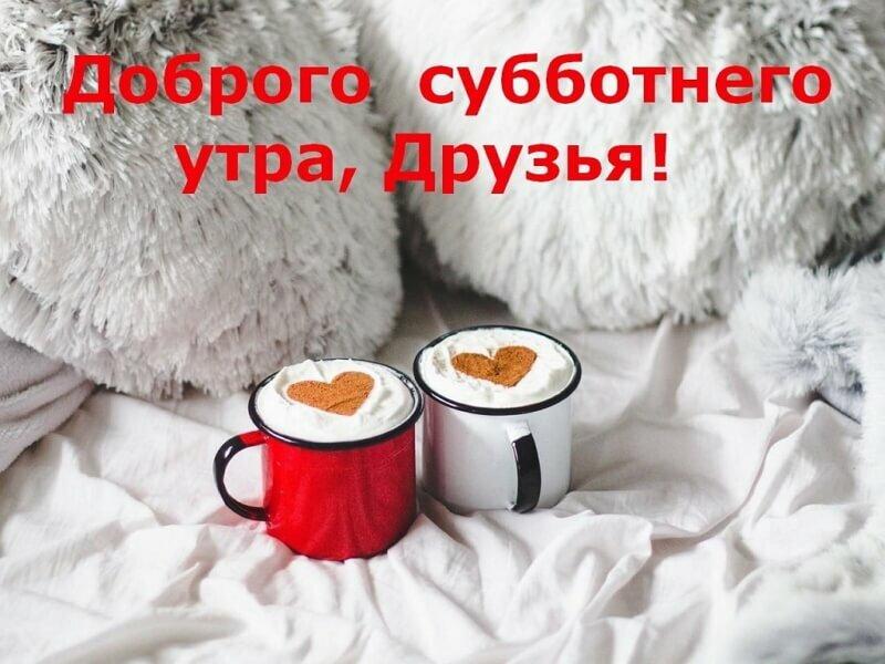 картинки доброе утро залина
