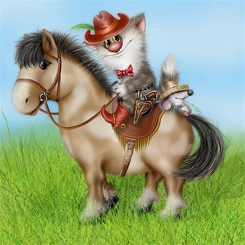 Поздравления, прикольный открытки с лошадьми