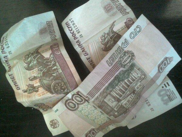 взять деньги в долг под расписку иркутск