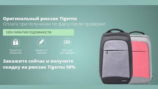 реальные препараты для похудения отзывы рюкзак