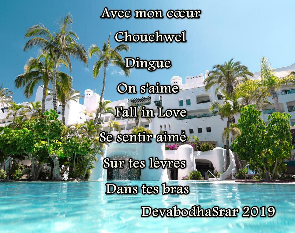 Rhamsin - On s'aime - 2019 By Devabodha S1200