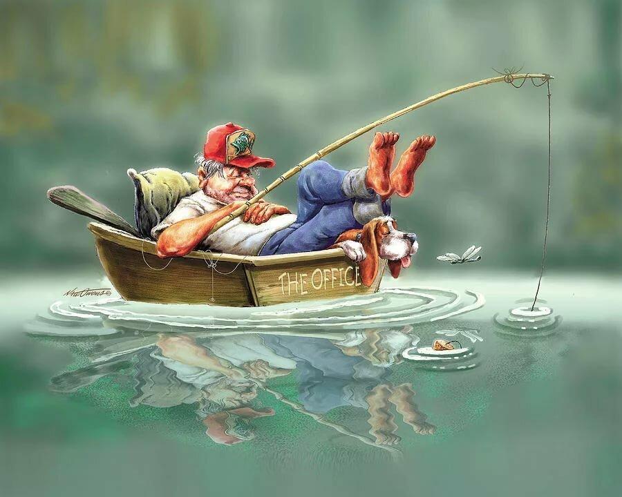 Виде, открытки прикольные про рыбака