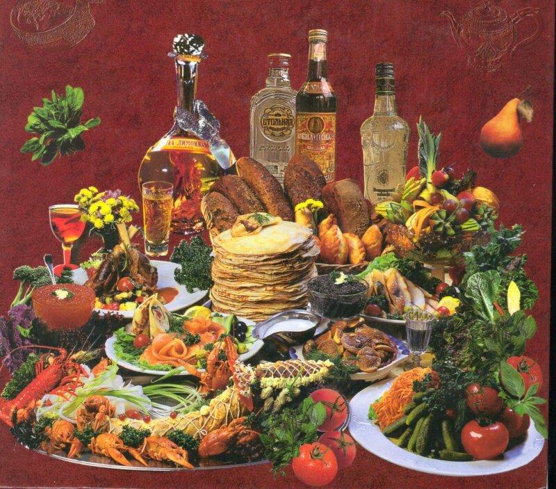 Открытка русская еда