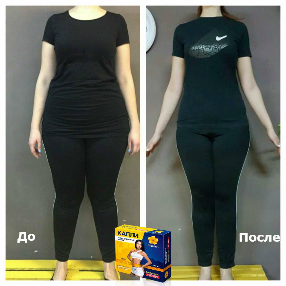 Новое Средство Похудения. Топ-10 эффективных средств для похудения – какое лучше выбрать
