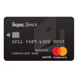 перевод с карты на яндекс деньги тинькофф обмен валюты через сбербанк онлайн
