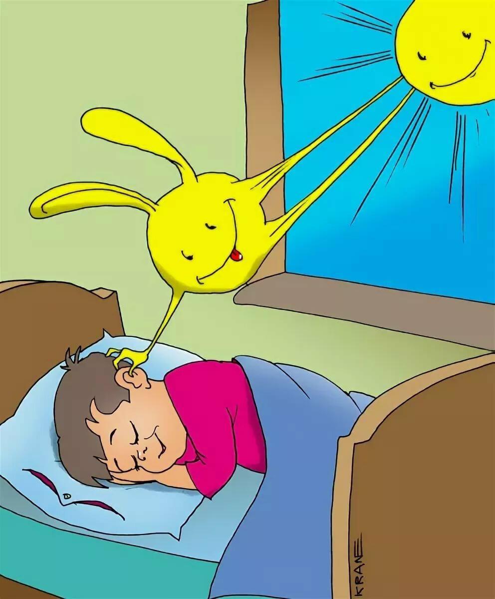 Солнце спит оно устало картинки