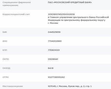 какие леса занимают большую территорию в россии