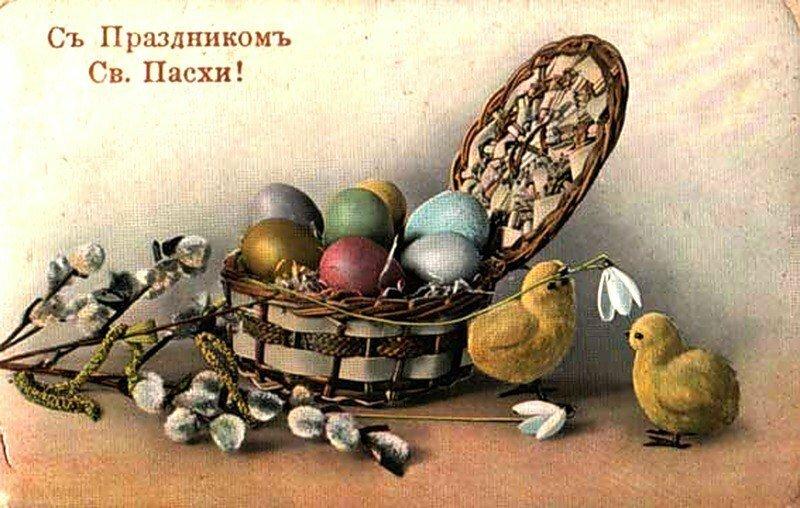 Современная открытка пасха