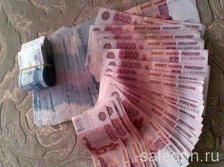 получить кредит в восточном банке