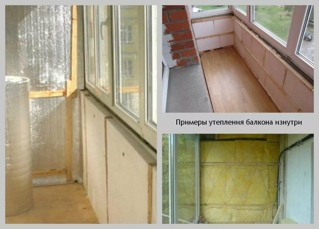 внутреннее утепление балкона своими руками