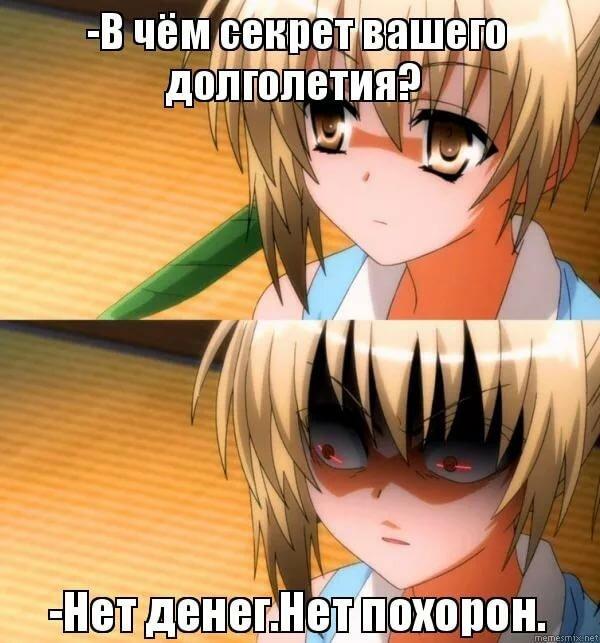 Умный юмор в картинках аниме, подарок