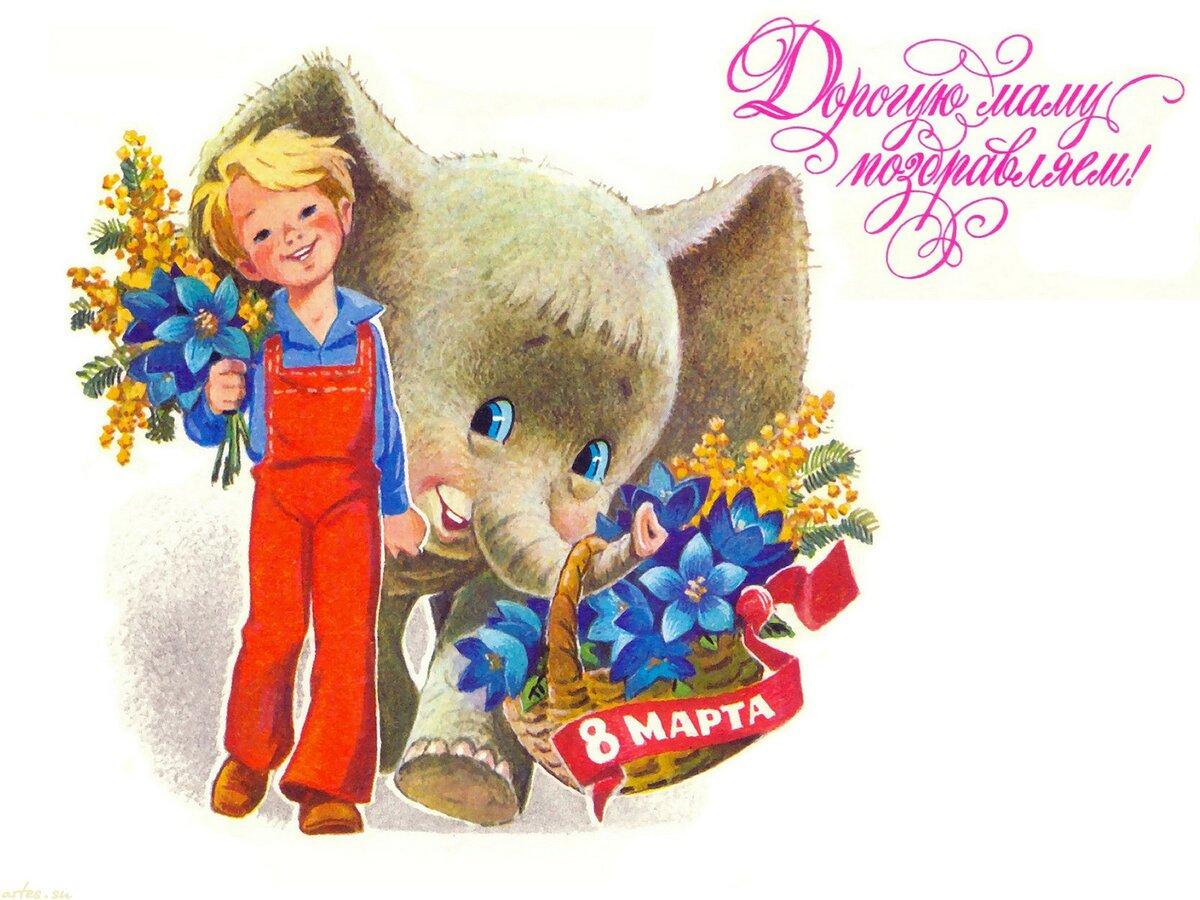 Картинки, открытки нашего детства 8 марта