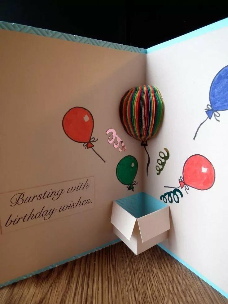 Открытки февраля, как сделать открытку подруге на 10 лет на день рождения