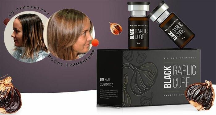 Черный чеснок для защиты и роста волос в Оханске