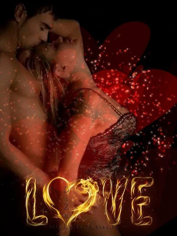 Любовные открытки страсть