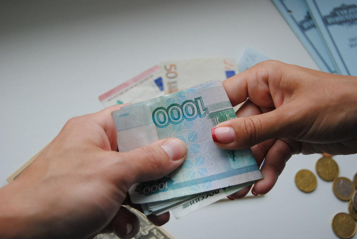 Бизнес план микрокредит взять кредит в волжском за откат