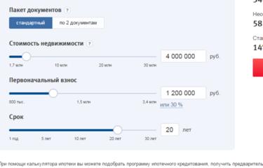 Потребительский кредит втб банк москвы