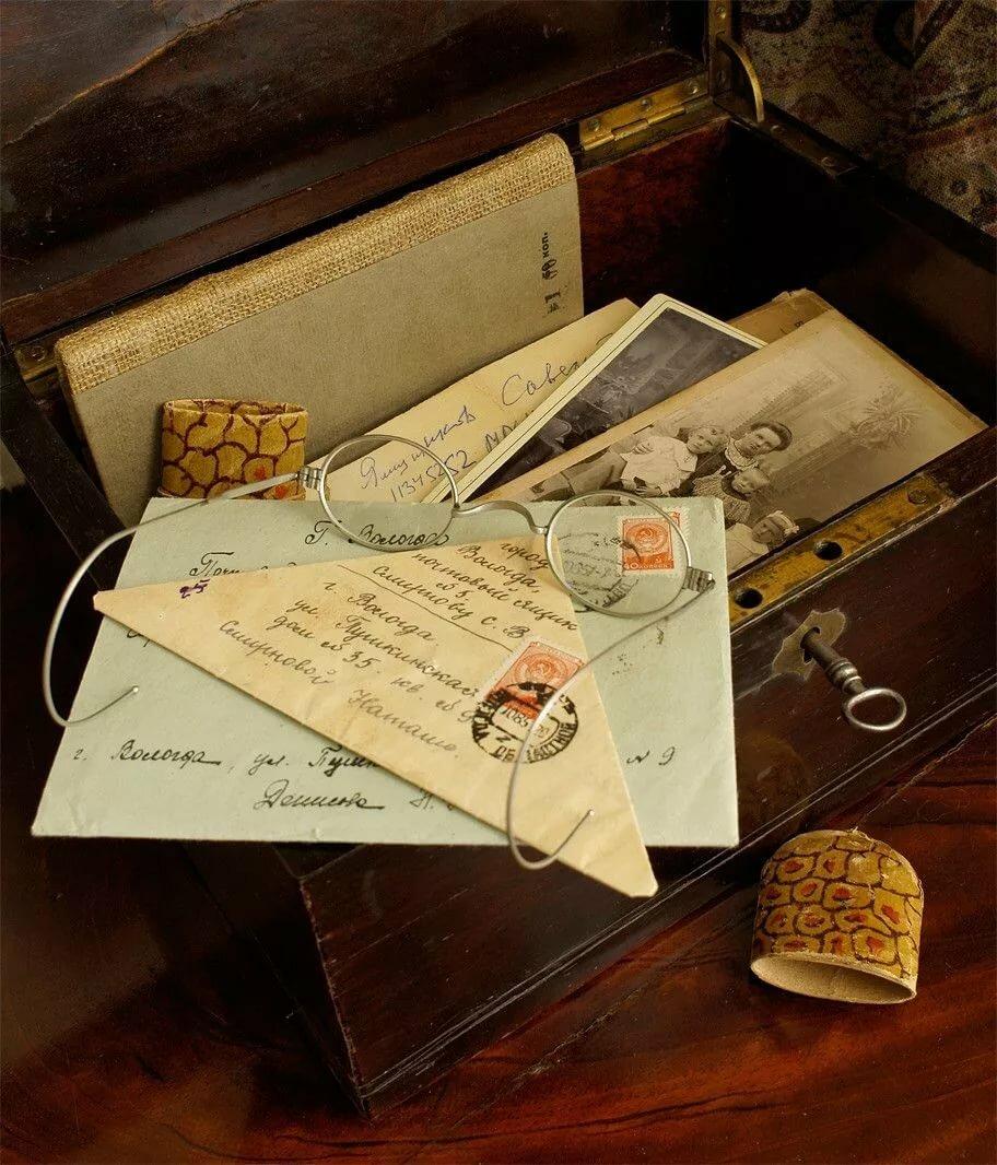 Открытки с документами, открыток дню учителя