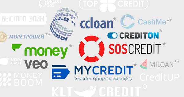 займ кредит под 0 процентов кредит европа банк мобильная версия