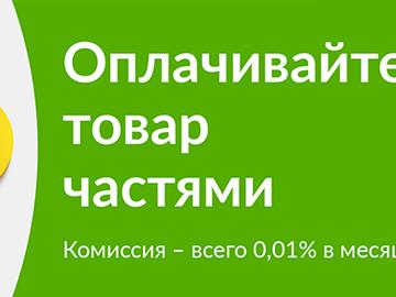 Онлайн заявки на кредиты в приватбанке взять кредит в гомеле мтб банк