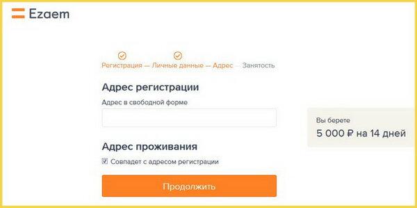 езаем получить займотделения райффайзен банка в московской области на карте