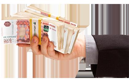 Получить кредит в твери как получить гарантированно ипотеку