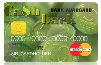 Кредит онлайн мфо с плохой кредитной историей