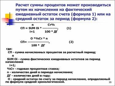 Займ онлайн в казахстане без отказа наличными