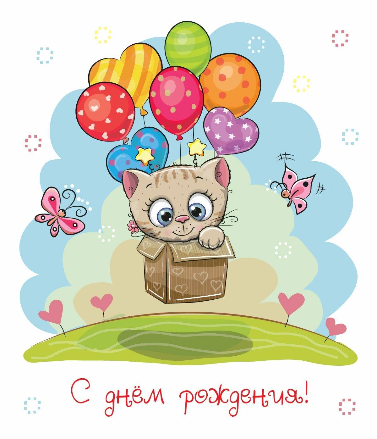 Картинки детские поздравляем, фото
