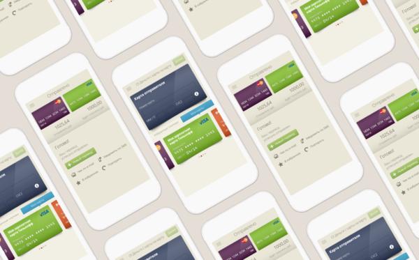 быстрые займы лесосибирск оформление кредитной карты тинькофф онлайн по паспорту