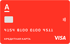 Взять кредит в банках москвы онлайн микрокредит быстро 100