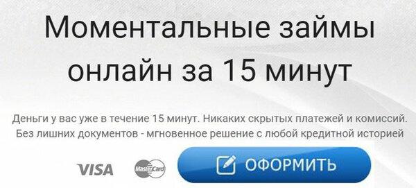 Нац бюро кредитных историй омск