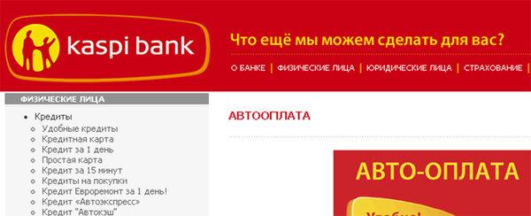 оформить кредитную карту в томске онлайн чип и дип график работы май 2020