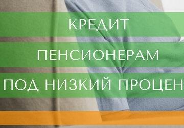 Взять кредит наличными по паспорту в белгороде где взять кредит в кимрах