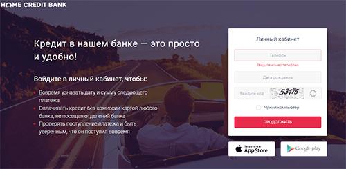 займ 150000 рублей срочно на карту без отказа