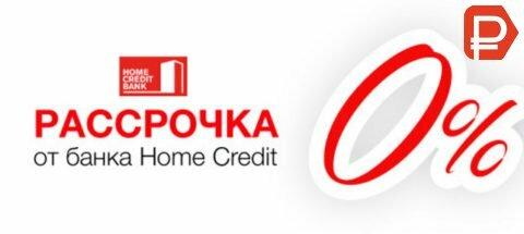 Хоум кредит отзывы клиентов по кредитам