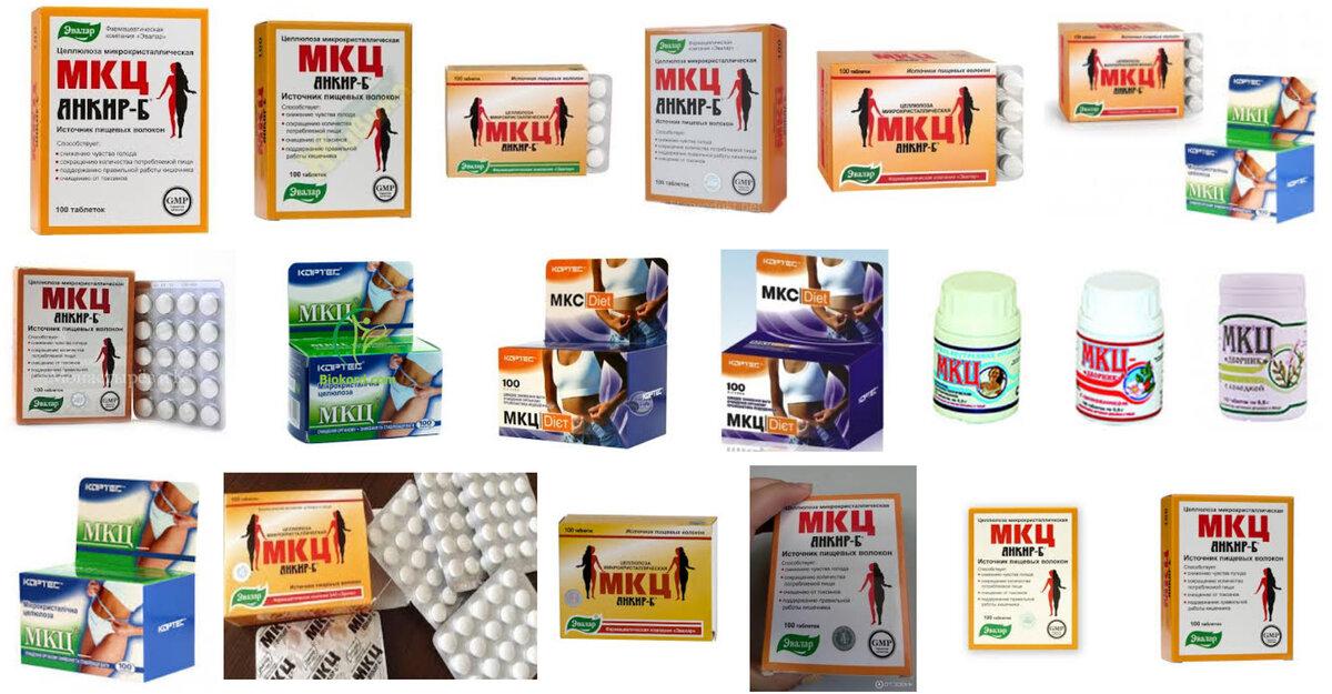 Таблетки для похудения аптека