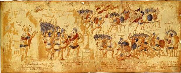 Взятие города Гая и его сожжение