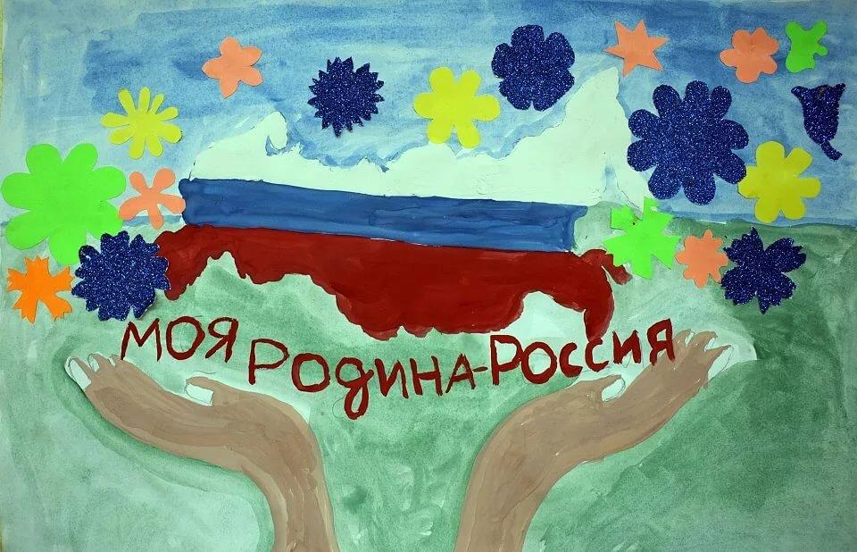 понял, рисунок россия моя родина картинки что