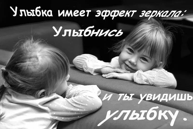 Фразы об улыбке в картинках
