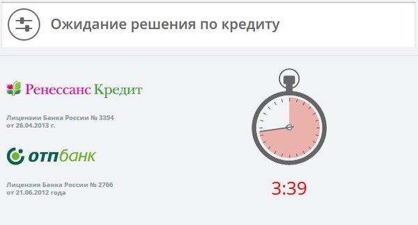 Микрокредит займ онлайн казахстан