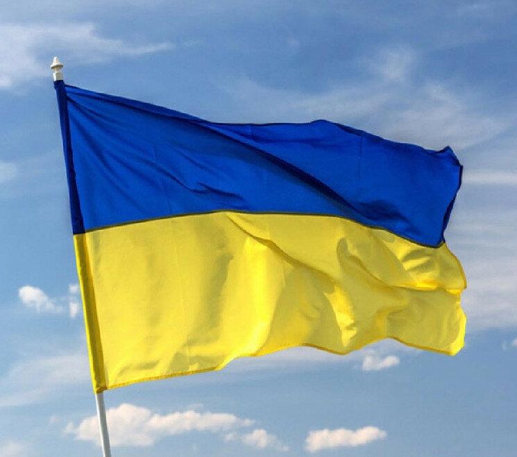 18 сентября 1991 года сине-желтый флаг утвержден официальным символом Украины