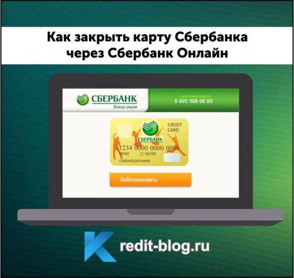 займ рубли онлайн
