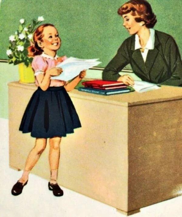 старинные открытки на день учителя