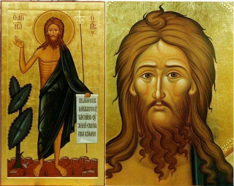 Открыток, открытка 7 июля рождество иоанна предтечи