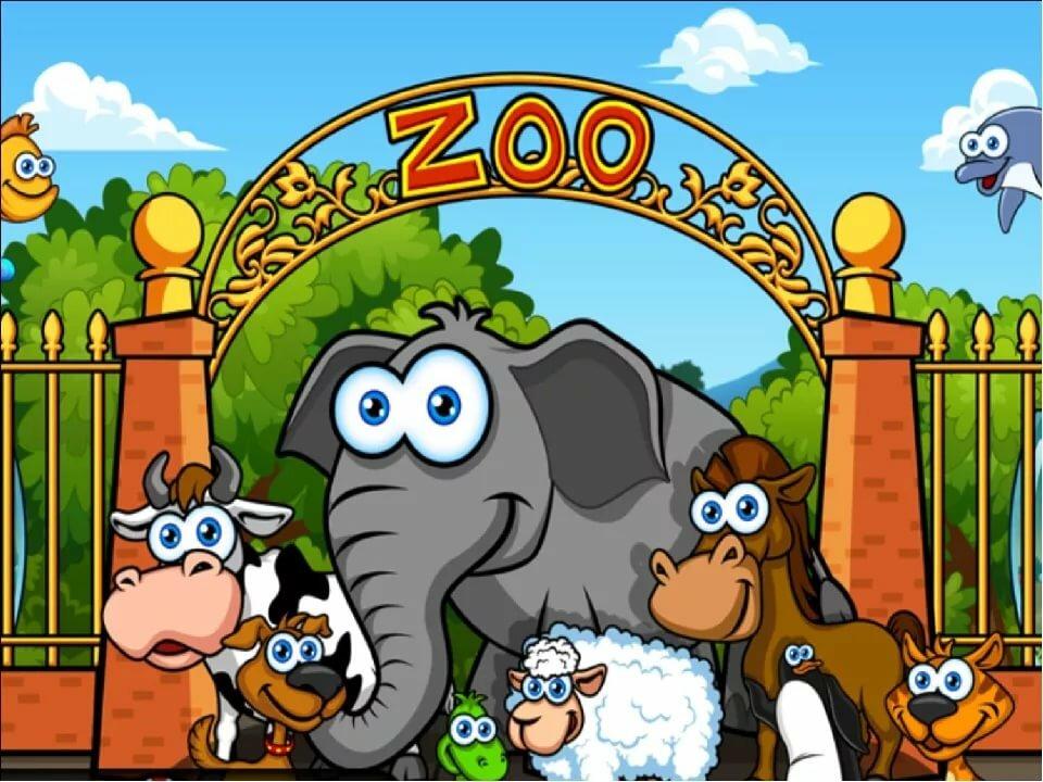 Картинки зоопарка для детей, марта картинки фоны