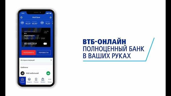 Птб учалы взять кредит кредит москва банк онлайн банк