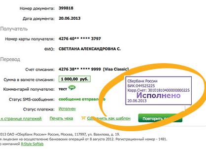 Россельхозбанк пермь официальный сайт кредиты физическим