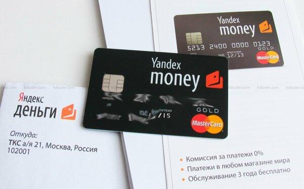 быстрые деньги на карту онлайн заявка в москве в moskve.fastzaimy.ru
